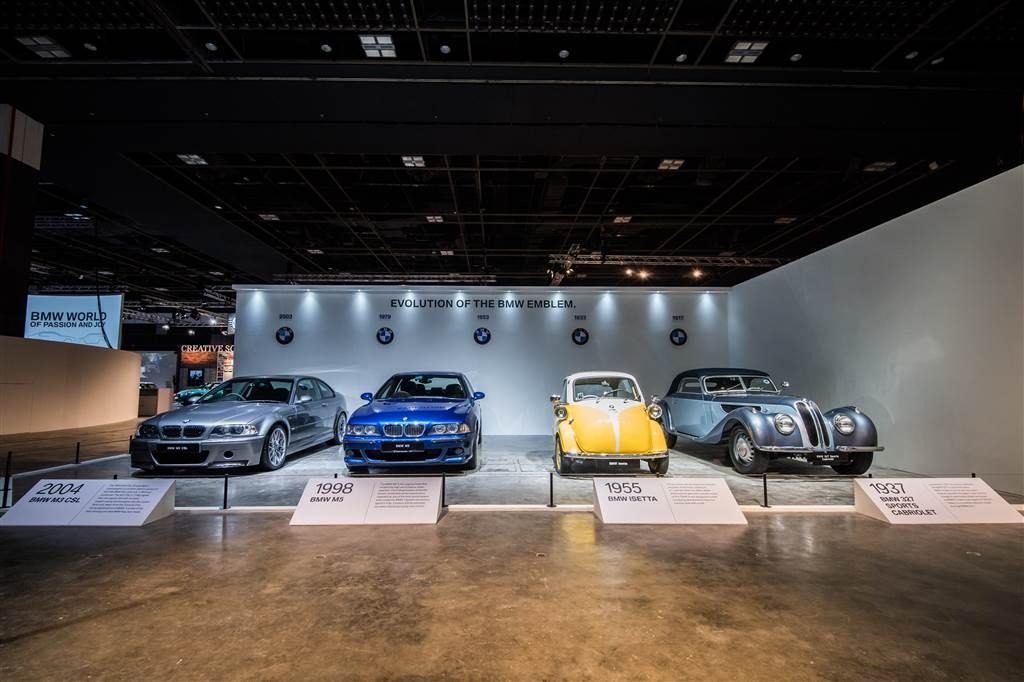 Chiêm ngưỡng sự kiện BMW World