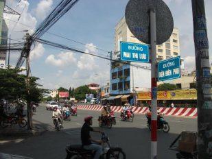 Mai Thị Lựu