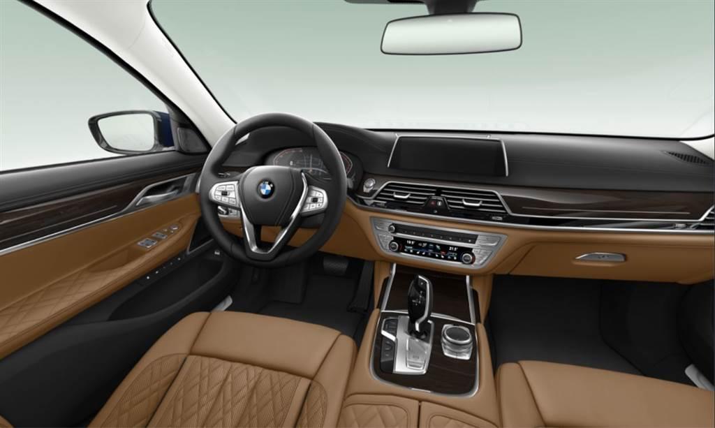 Ra mắt BMW Series 7 bản nâng cấp