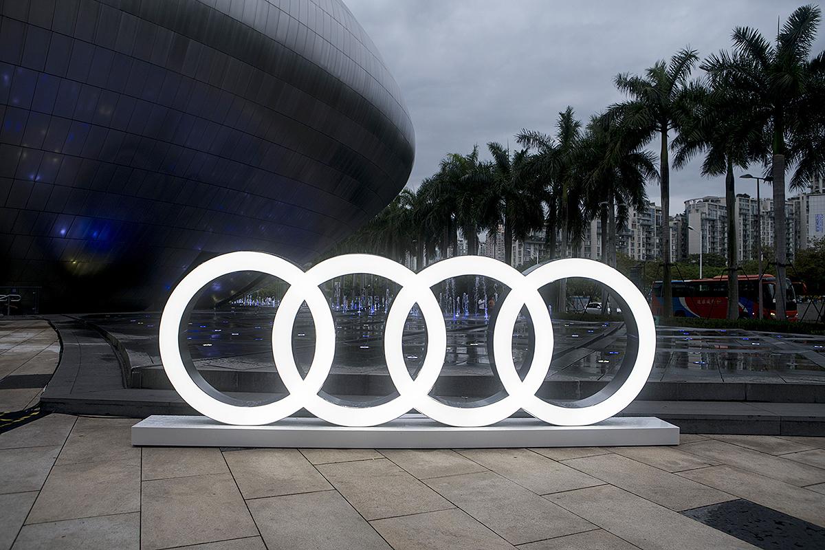 Audi BaiC