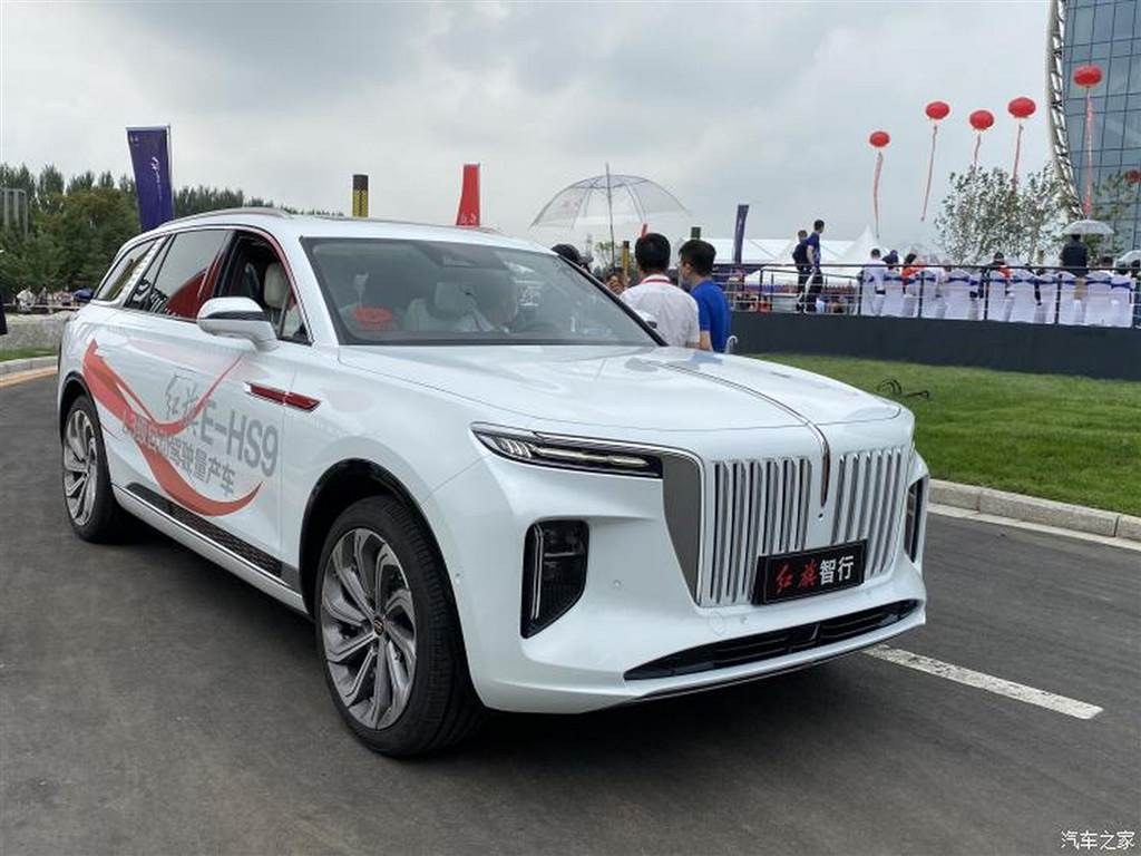 Rolls-Royce Trung Quốc