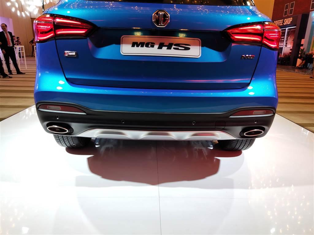 Ra mắt xe MG