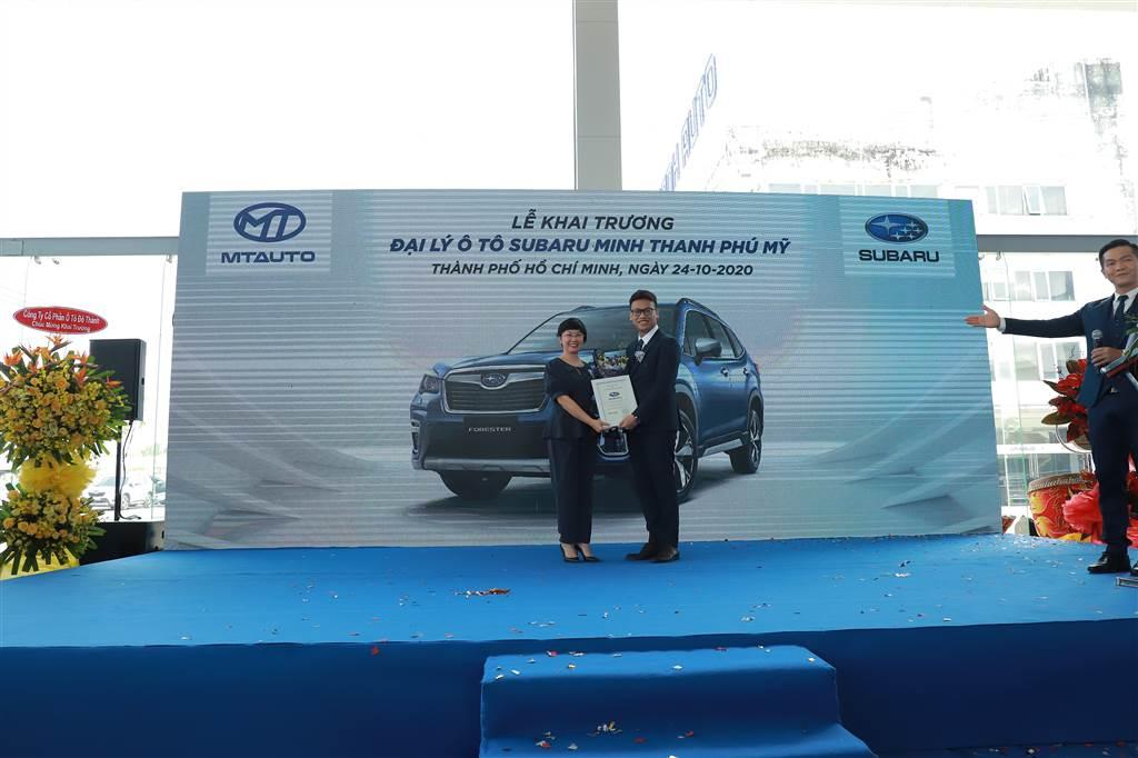 Subaru Minh Thanh