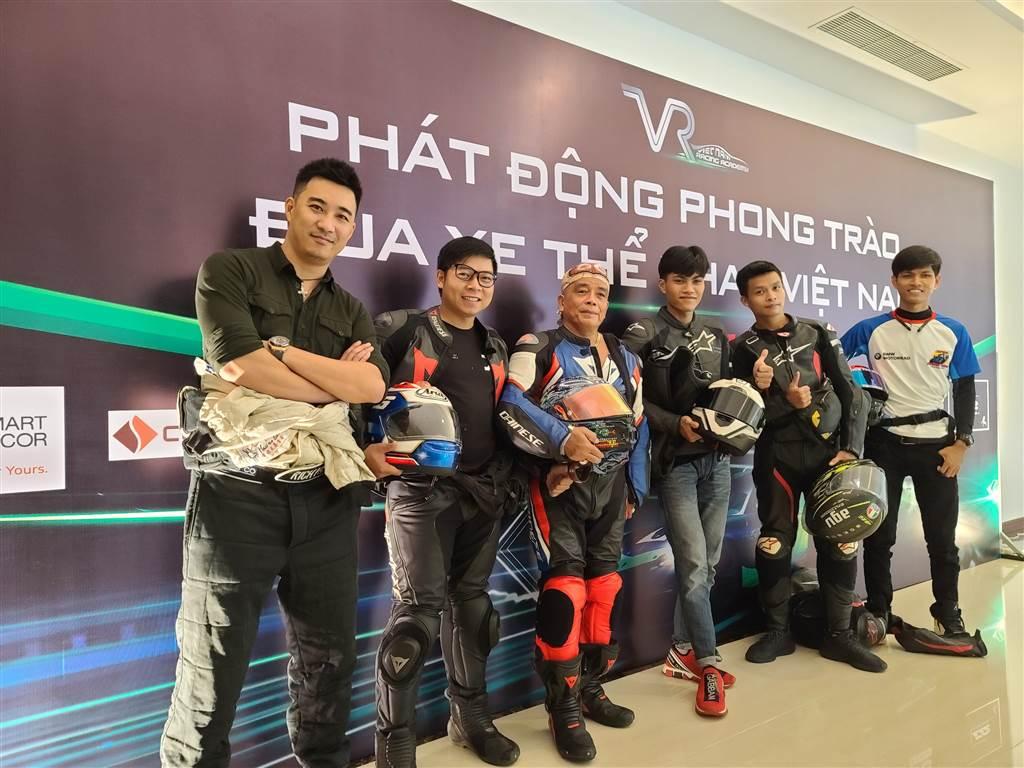 Vietnam Racing Festival 2020