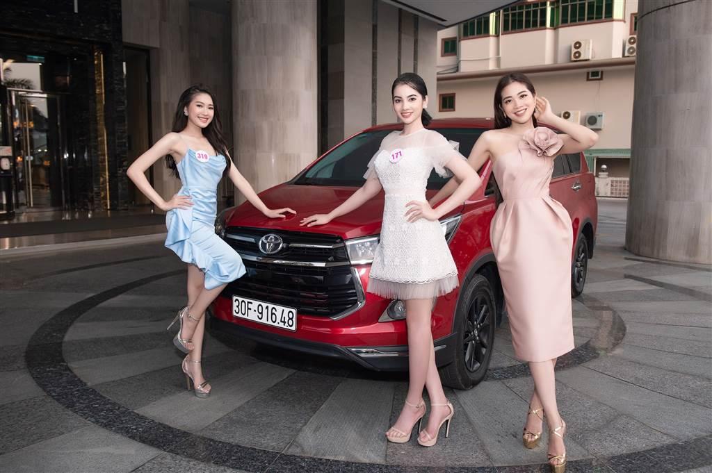 Hoa hậu Việt Nam 2020