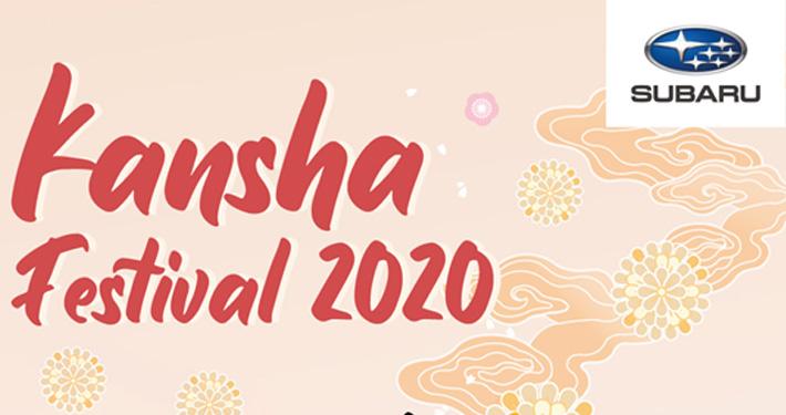 Lễ hội Kansha Subaru
