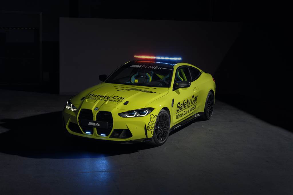 Safety Car GP 2021