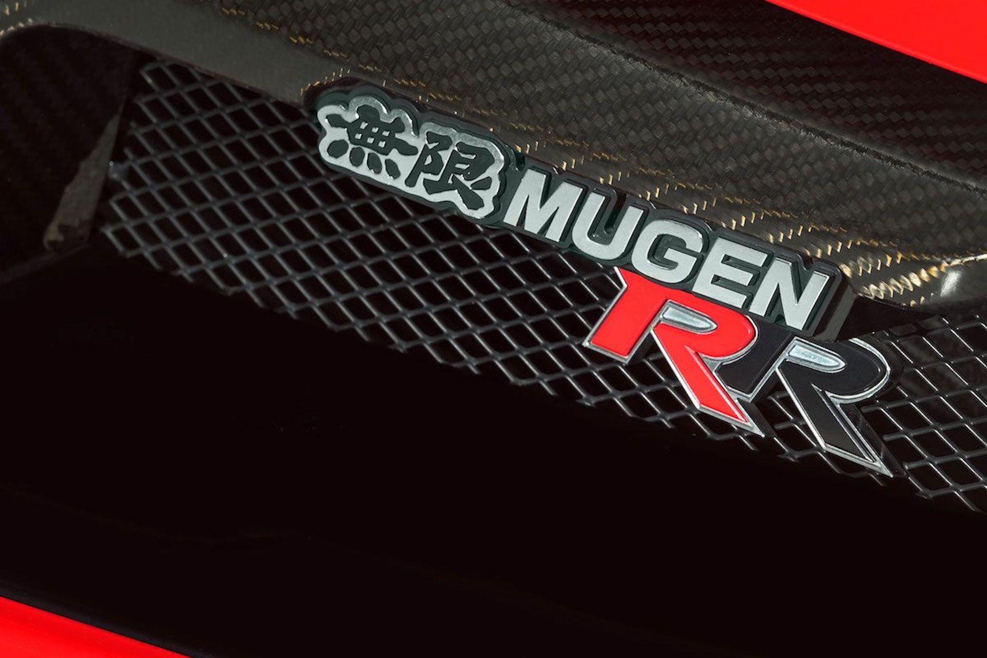 Civic Mugen RR